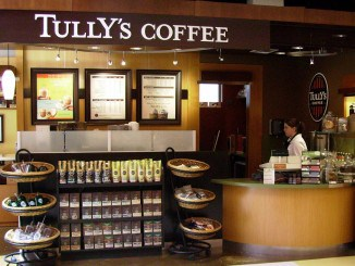 Loja Tullys Coffee Seattle